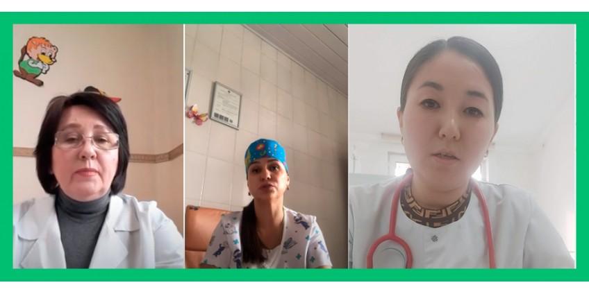 Мнения врачей о Бета Глюкане (видео)