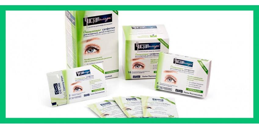 Гигиена глаз при аллергии