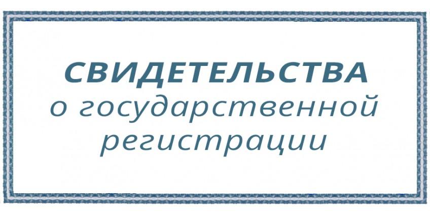 Сертификаты на продукцию «Ulife»