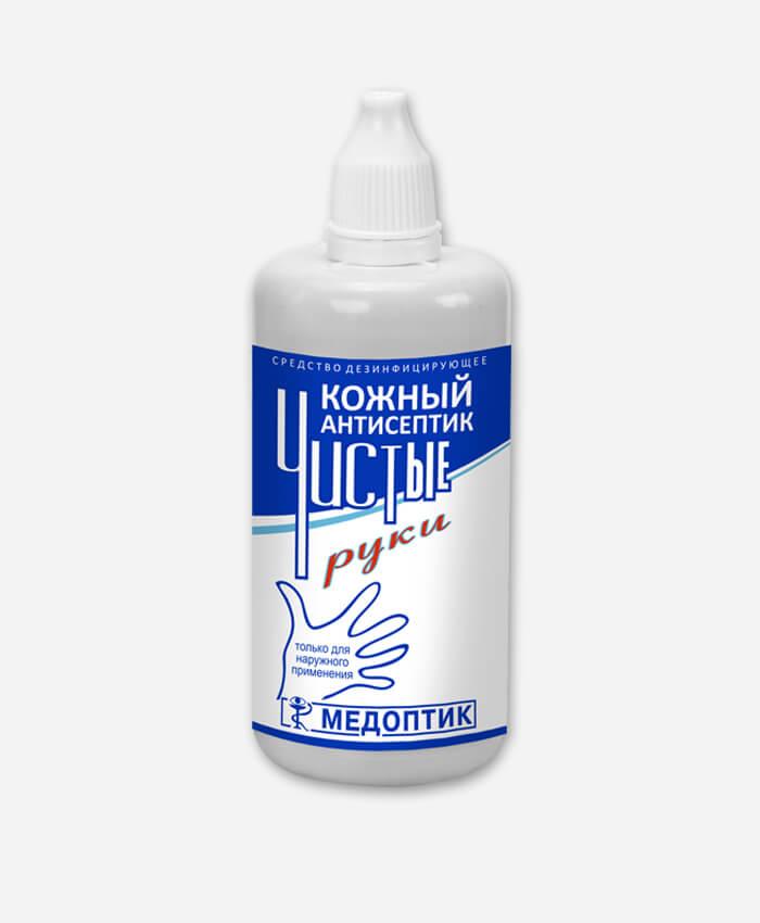 Кожный антисептик «Чистые руки»