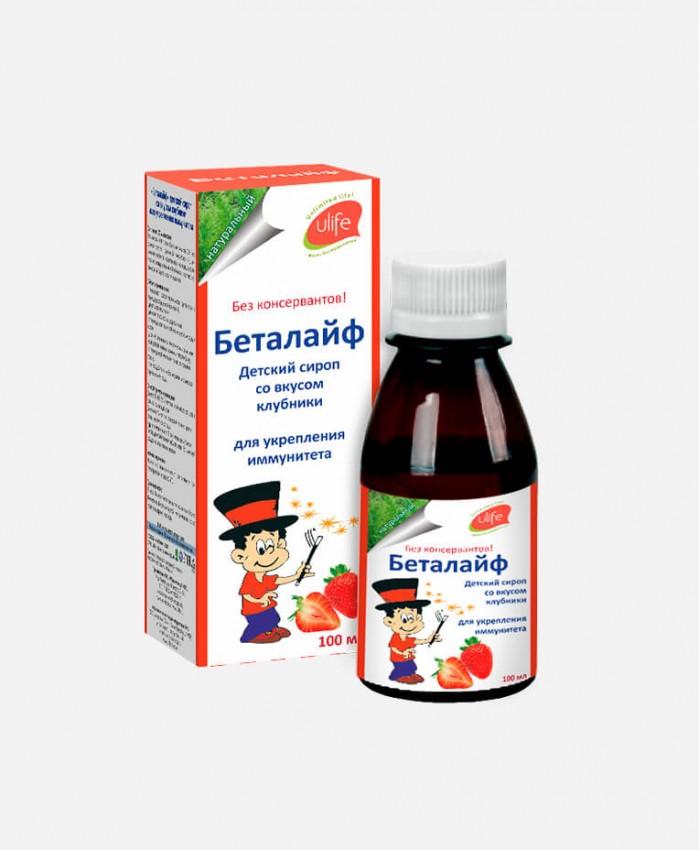 Детский сироп «Беталайф» со вкусом клубники