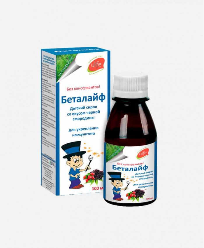 Детский сироп «Беталайф» со вкусом чёрной смородины