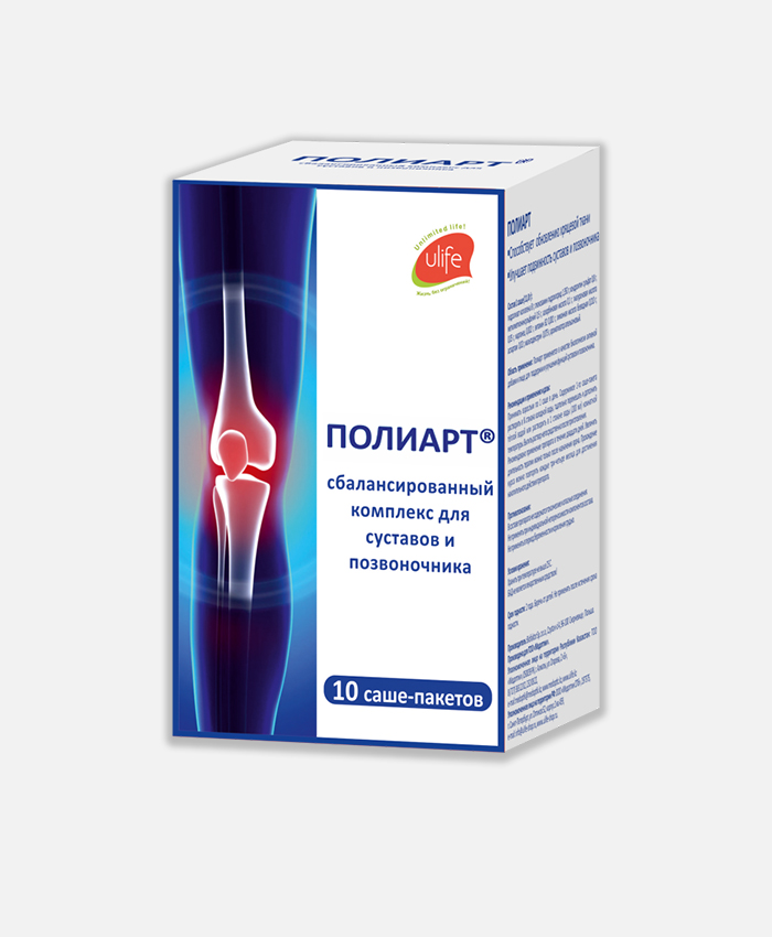 Полиарт® — сбалансированный комплекс для суставов и позвоночника
