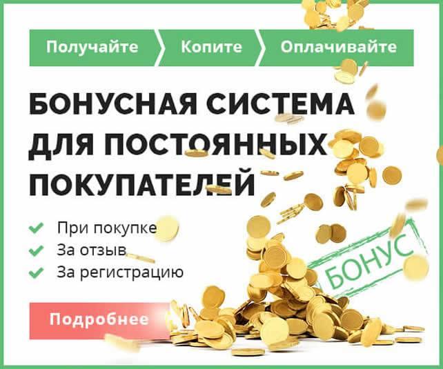 ulife.kz_940x167_bonus